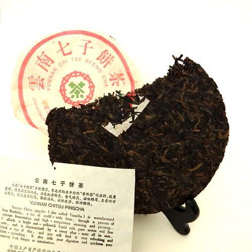Menghai Cha Chang - 7542 - 207 - 2002 | by Levél Teaház