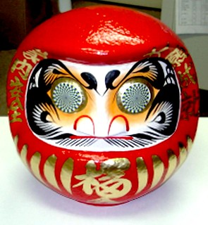 Daruma Japanese Monk figurine/ My choice of my ICON / | by dany13