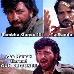 Sholay #Epic #Comedy #Gande #TuGanda #Gun #De #Bollywood #Movies #Classics #Gabbar #Sambha #YunHotaTouKyaHota