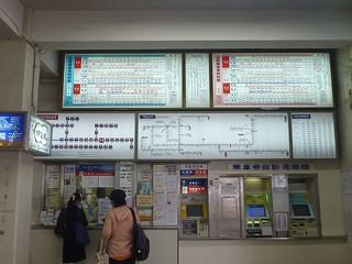 Kintetsu Matsusaka Station   by Kzaral