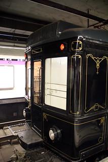 2015 Metro histórico