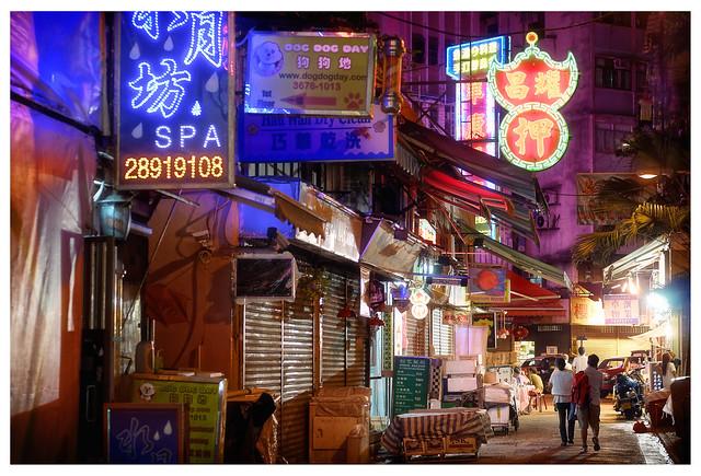 Streets of Hong Kong VIII