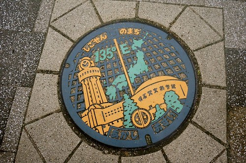 Manhole by the 135 Meridian East in Akashi | by Curry puff, lah!