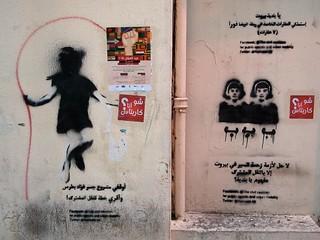graffiti-twins