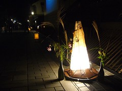 Illuminations à Tsuwano (2) | by ghismo
