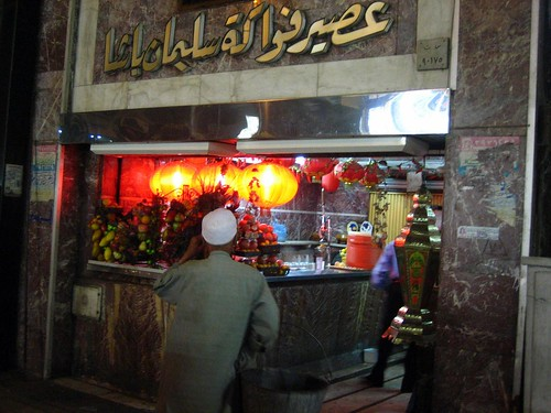 One of Cairo's Many Juice Bars | by Boots in the Oven