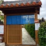Nuchigafuu