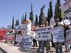 הפגנת אווזים מול הממשלה 2005