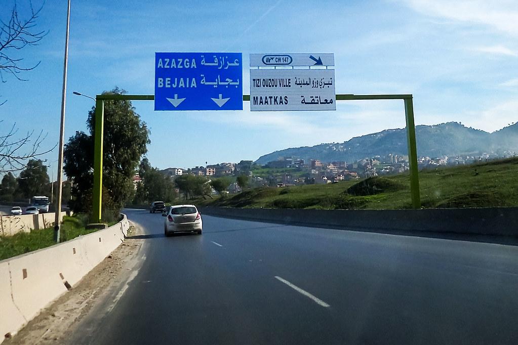 Autoroute de Tizi Ouzou تيزي وزو - الطريق السريع | Maatka مع… | Flickr