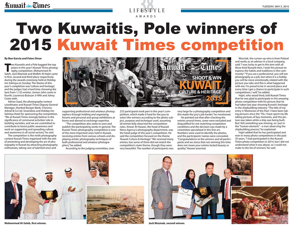 1st place in the photography competition of Kuwait Times N… | Flickr