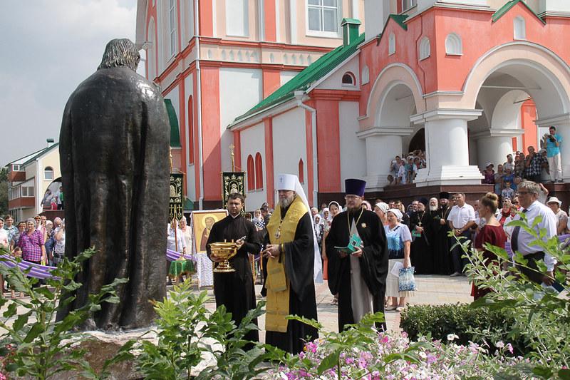 памятник серафиму саровскому в орле фото картинки будут
