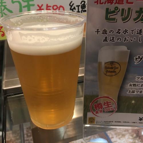 Hokkaido Brewing