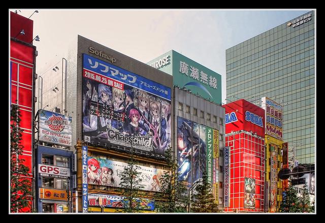 Tokyo J - Akihabra - Akihabara Electric Town 02