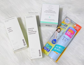 Low buy skincare haul for first quarter of 2018 | by <Nikki P.>