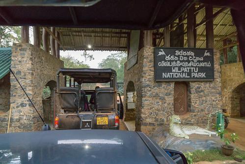 Wilpattu National Park Entrance   by seghal1