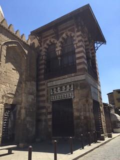 Muizz Street Egypt