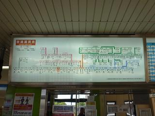 Sanyo Electric Railway Maiko-Koen Station   by Kzaral