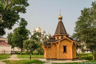 Освящение храма в Кремле 30