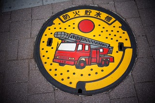 Firetruck Manhole in Akihabara | by Curry puff, lah!