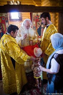 Освящение храма в Кремле 290