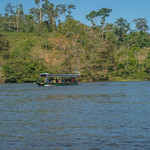 Las Animas, Departamento de Chontales - Nicaragua