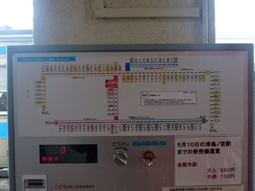 JR Konzoji Station | by Kzaral