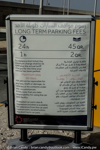 HIA Long Stay Car Park Rates | by www.iCandy.pw