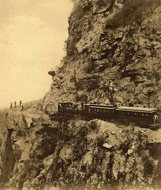 Antiguo ferrocarril Ingles, inaugurado en el año de 1883, bajo el mandato de Antonio Guzmán Blanco.