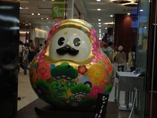ラ・フォル・ジュルネ金沢2015 ひゃくまんさん | by MACHIDA Hideki