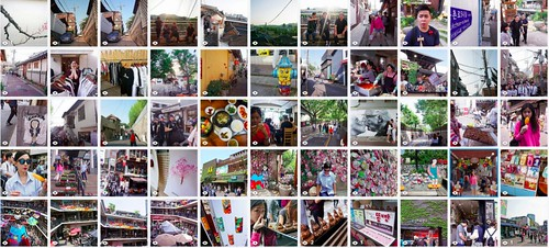 Screen Shot 2015-06-14 at 12.16.28 AM   by thenatstorychai