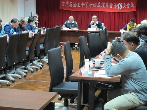 圖02本會召開第14屆理事會第18次會議1061208