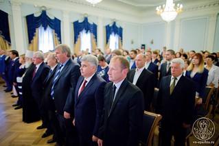 День России 310