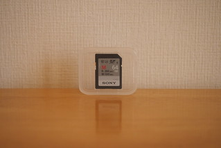 P6170006 | by kunmorita