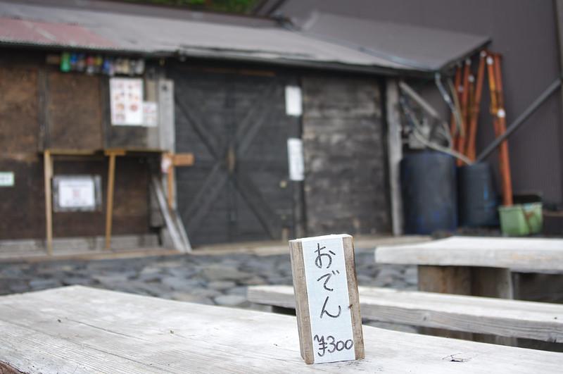 Oden ou pot-au-feu japonais
