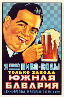 foreign-beer-poster-poster-art | by arthur.strathearn