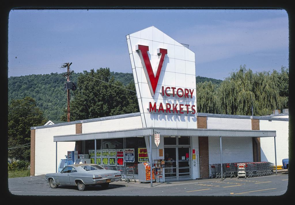 Victory Market, Main Street, Margaretville, New York (LOC)