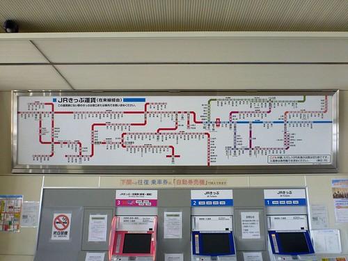 JR Chofu Station   by Kzaral