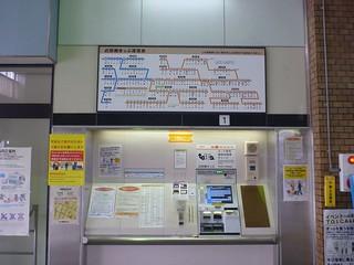 JR Yokkaichi Station | by Kzaral