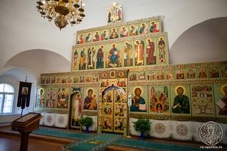 Иверский монастырь 10