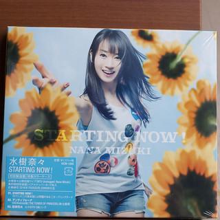 Mizuki Nana - STARTING NOW!   by Cerro Paranal