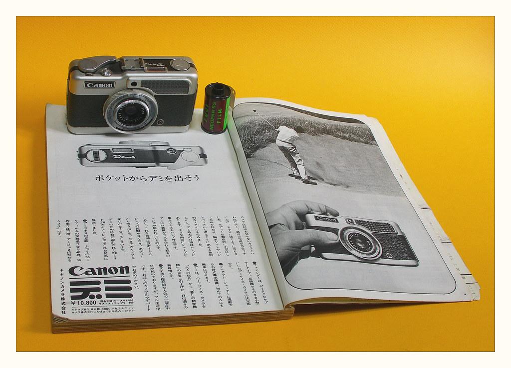 """アサヒカメラ1963年10月号 """"ASAHICAMERA"""" October 1963"""