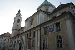 Ljubljana: Stolnica svetega Nikolaja
