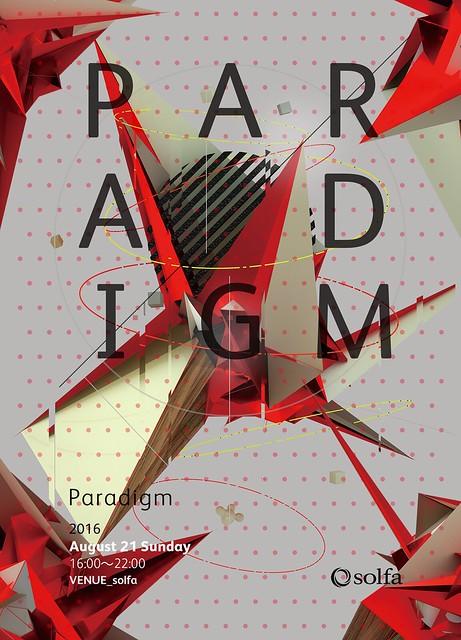 20160821Paradigm