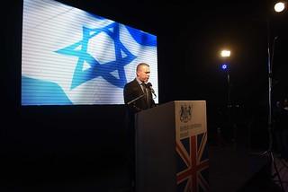 Minister of Interior Gilad Erdan speaking | by UK in Israel
