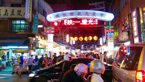 Tonghua Night Market | by sstrieu