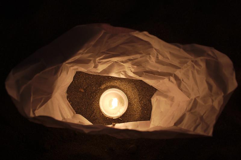 Intérieur d'une lanterne