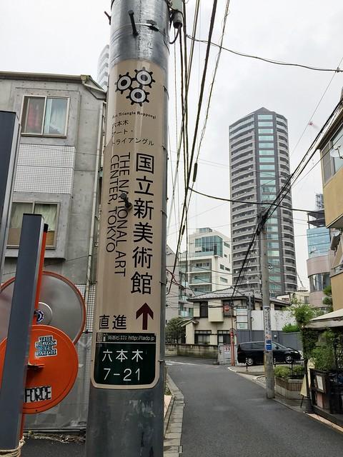 東京十日冒險王 Travel in Japan Day7-103