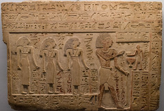 Stela of Intef's tomb
