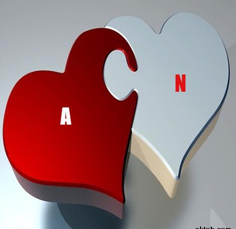 صور حرف A مع N صور A و N رومانسية حب خلفيات قلب جديدة Flickr