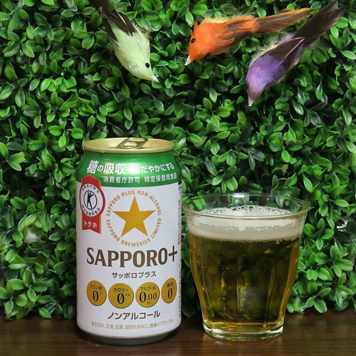 トクホなノンアルビール:サッポロプラス | by yto
